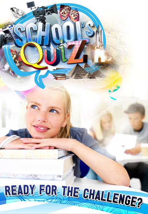 SchoolQuiz
